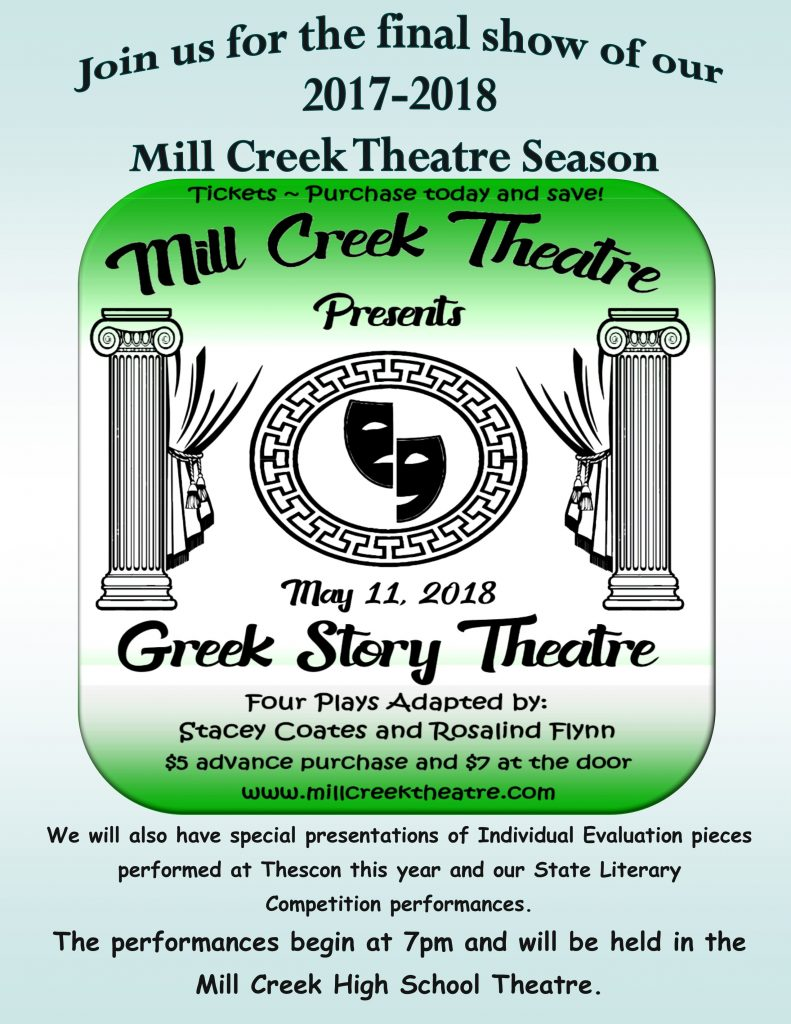 Greek Theatre Ad
